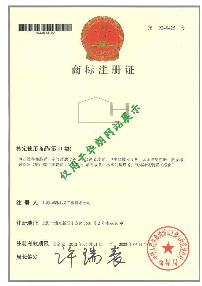 title='商标证'